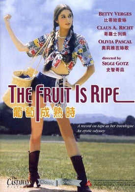 THE FRUIT IS RIPE 蜜桃成熟時 1977 (English Movie) DVD REGION FREE
