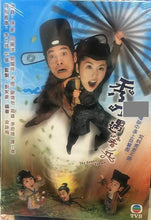 Load image into Gallery viewer, THE GENTLE CRACKDOWN 秀才遇着兵 2005 TVB (5DVD) ENGLISH SUBTITLES (REGION FREE)