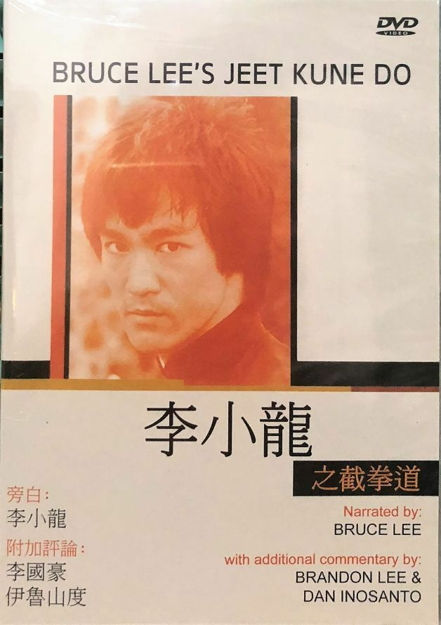 Bruce Lee Jeet Kune Do -DVD Documentary Narrated by Bruce Lee (Region Free)