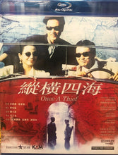 Load image into Gallery viewer, Once a Thief 縱橫四海 1991 JOHN WOO (H.K Movie) BLU-RAY with English Sub (Region A)
