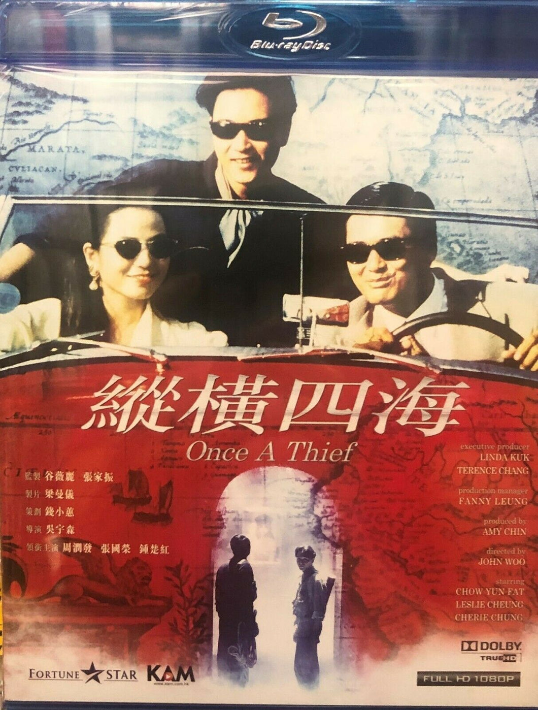 Once a Thief 縱橫四海 1991 JOHN WOO (H.K Movie) BLU-RAY with English Sub (Region A)