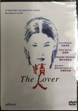 Load image into Gallery viewer, The Lover aka  L'Amant 1992 DVD Jane March, Tony Leung  (Region Free)