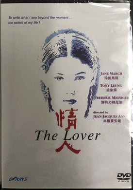 The Lover aka  L'Amant 1992 DVD Jane March, Tony Leung  (Region Free)