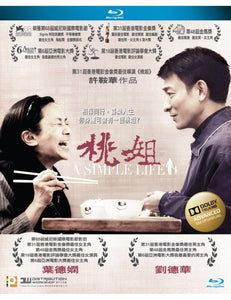 A Simple Life 2011 (Hong Kong Movie) BLU-RAY with English Subtitles (Region A) 桃姐