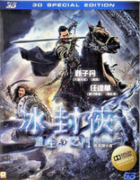 Iceman 冰封俠: 重生之門 2014 (3D Special Edition) BLU-RAY with English Subtitles (Region Free)