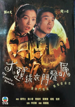 Load image into Gallery viewer, THE VAMPIRE RETURNS 大頭綠衣鬥殭屍 1993 TVB SERIES (5DVD) (NON ENG SUB) REGION FREE