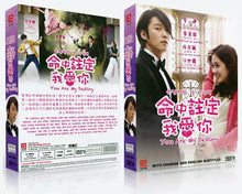 Load image into Gallery viewer, YOU ARE MY DESTINY 2008 DVD (KOREAN DRAMA )1-20 end WITH ENGLISH SUBTITLES  (ALL REGION) 命中註定我愛你