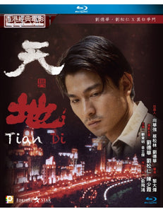 Tian Di 天與地 1994 (Hong Kong Movie) BLU-RAY with English Subtitles (Region A)