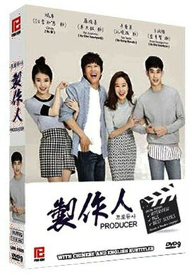 THE PRODUCER 2015 KOREAN TV DVD (1-12 end) DVD ENGLISH SUB (REGION FREE)