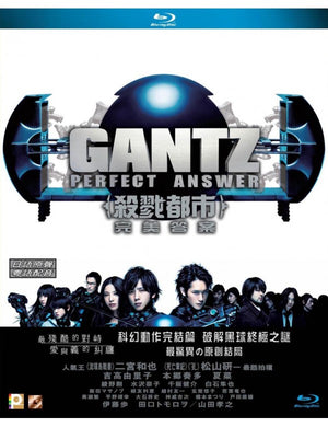 Gantz II: Perfect Answer 殺戮都市完美答案 2011 (Japanese Movie) BLU-RAY with English Sub (Region A)
