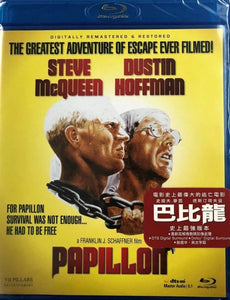 Papillon 1973 (H.K Version) BLU-RAY Steve McQueen, Dustin Hoffman (Region A) 巴比龍