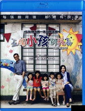 Load image into Gallery viewer, Little Big Master 五個小孩的校長 2015 (H.K Movie) BLU-RAY with English Subtitles (Region A)
