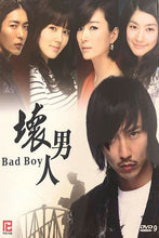 Load image into Gallery viewer, BAD BOY 2010  DVD (KOREAN DRAMA) 1-17 EPISODES WITH ENGLISH SUBTITLES (ALL REGION) 壞男人