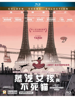April And The Extraordinary World  2015 French Animation (BLU-RAY) with English Sub  (Region A)