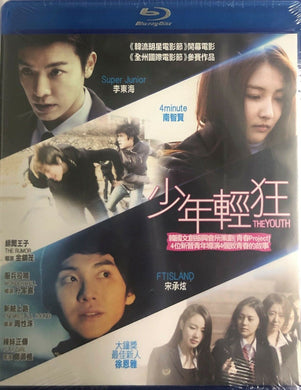 The Youth 少年輕狂 2014 (Korean Movie) BLU-RAY with English Sub (Region A)