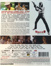 Load image into Gallery viewer, Cops And Robbers 點指兵兵 1979 (Hong Kong Movie) BLU-RAY with English Sub (Region A)