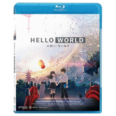 Hello World 2019 ( Japanese Anime (BLU-RAY) with English Subtitles (Region A)