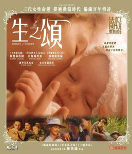 ETERNITY 生之頌 2016 FRENCH MOVIE (Audrey Tautou) DVD ENGLISH SUBTITLES (REGION 3)