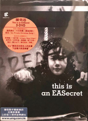 EASON CHAN - 陳奕迅 THIS IS AN EASecret  (3DVD) REGION FREE