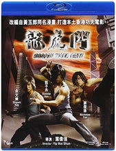 Load image into Gallery viewer, Dragon Tiger Gate 龍虎門 2006 (Hong Kong Movie) BLU-RAY with English Subtitles (Region A)