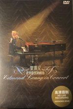 Load image into Gallery viewer, EDMOND LEUNG - 梁漢文 IN CONCERT 2006 2DVD (REGION FREE)