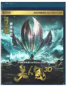 Mermaid 2016 (H.K Movie) Stephen Chow (2D+3D BLU-RAY) with English Subtitles (Region A)