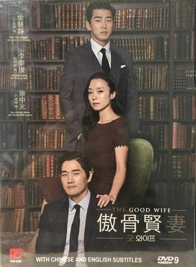 THE GOOD WIFE KOREAN 2016 TV (1-16 end) DVD ENGLISH SUB (REGION FREE)