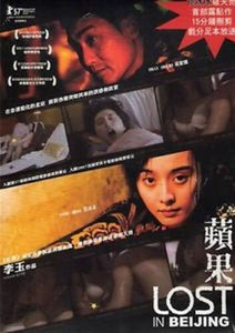 LOST IN BEIJING 2007 (MANDARIN MOVIE) DVD WITH ENGLISH SUBTITLES (REGION FREE)