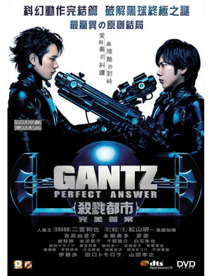 GANTZ II : PERFECT ANSWER 殺戮都市完美答案 2011 (Japanese Movie) DVD ENGLISH SUB (REGION 3)