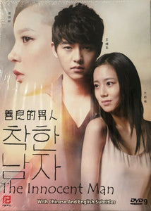 THE INNOCENT MAN 2012 DVD (KOREAN DRAMA) 1-20 end WITH ENGLISH SUBTITLES (ALL REGION)  善良男人