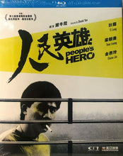 Load image into Gallery viewer, Peoples Hero 人民英雄 1987 (Hong Kong Movie) BLU-RAY with English Sub (Region Free)