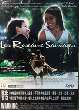 Load image into Gallery viewer, THE WILD REEDS aka Les Roseaux Sauvages 1993 (FRENCH MOVIE) DVD ENGLISH SUB (REGION 3)