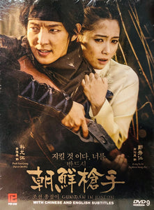 GUNMAN IN JOSEON 2014 DVD (KOREAN DRAMA) 1-22 EPISODES WITH ENGLISH SUBTITLES  (ALL REGION)  朝鮮搶手