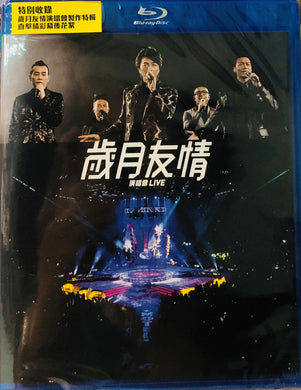Young and Dangerous 歲月友情演唱會 Live Concert (BLU-RAY) Region Free