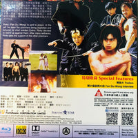 Story of Ricky 1992 力王 (Hong Kong Movie) BLU-RAY with English Subtitles (Region A)