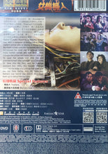 Load image into Gallery viewer, ROBOTRIX 女機械人 1991 (HONG KONG MOVIE) DVD WITH ENGLISH SUBTITLES (REGION 3)