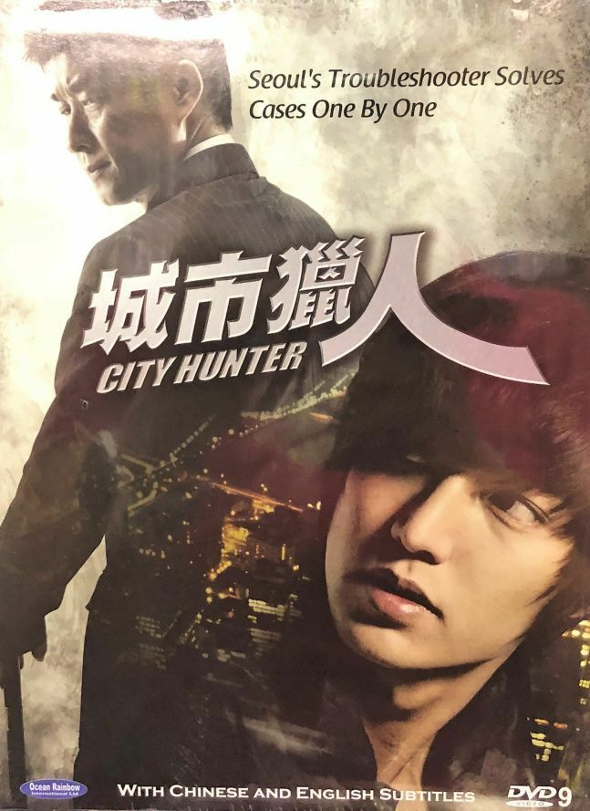 CITY HUNTER 2011 DVD (KOREAN DRAMA) 1-20 end WITH ENGLISH SUBTITLES (ALL REGION) 城市獵人