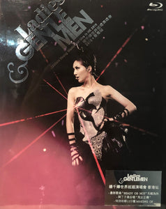 Miriam Yeung - 楊千嬅 Minor Classics Live 2011 (BLU-RAY) Region Free