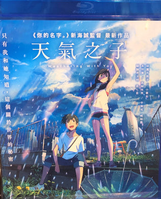 Weathering With You 天氣之子 2018 (Japanese Anime (BLU-RAY) with English Subtitles (Region A)