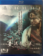 Load image into Gallery viewer, Warriors of the Rainbow Seediq Bale Part II 賽德克巴萊 下集彩虹橋 2011 (BLU-RAY) with English Sub (Region A)