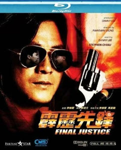 Final Justice 霹靂先鋒1988 (Hong Kong Movie) BLU-RAY with English Sub (Region A)