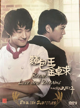 Load image into Gallery viewer, BREAD, LOVE AND DREAMS 2010 KOREAN TV (1-30) DVD ENGLISH SUB (REGION FREE)