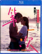 Load image into Gallery viewer, First Time 第一次 2012 (Hong Kong Movie) BLU-RAY with English Subtitles (Region A)