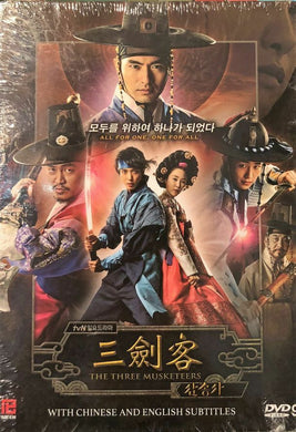 THE THREE MUSKETEERS 2014 KOREAN TV (1-12 end) DVD ENGLISH SUB (REGION FREE)