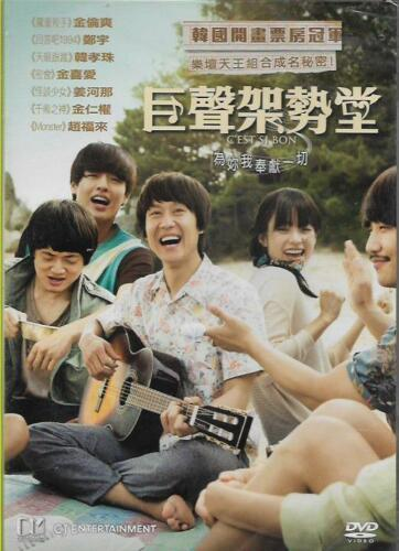 C`est Si Bon  2015 (Korean Movie) DVD ENGLISH SUBTITLES (REGION 3)