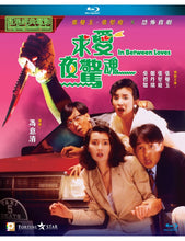 Load image into Gallery viewer, In Between Loves 求愛夜驚魂 1989 (Hong Kong Movie) BLU-RAY with English Subtitles (Region A)