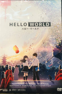 HELLO WORLD  2019 ( Japanese Anime ) DVD ENGLISH SUBTITLES (REGION 3)