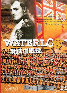 WATERLOO 滑鐵盧戰役 1970 (ENGLISH MOVIE) DVD (REGION FREE)