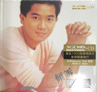 DANNY CHAN - 陳百強 傾訴 Cantonese (K2HD) CD MADE IN JAPAN