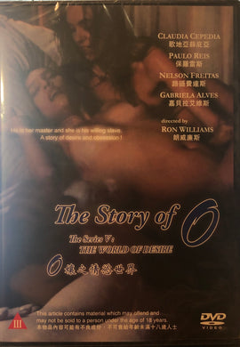The Story of O The Series V: The World Of Desire (English Movie) DVD REGION FREE